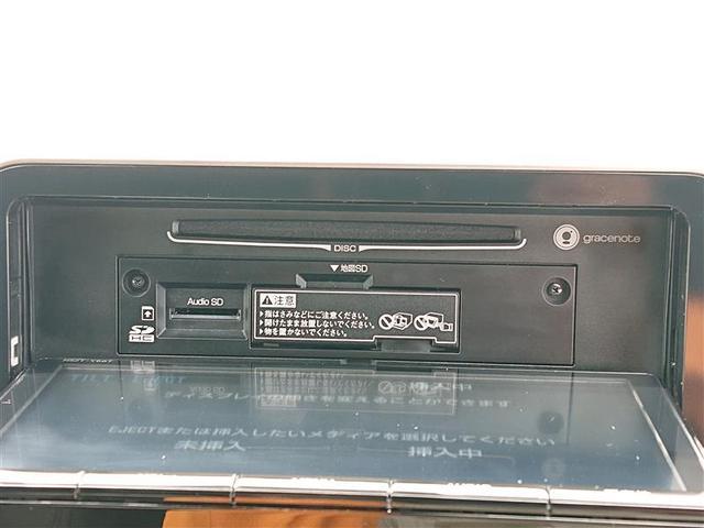 G LEDエディション フルセグ ミュージックプレイヤー接続可 バックカメラ 衝突被害軽減システム ETC LEDヘッドランプ 記録簿(6枚目)
