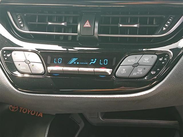 G LEDエディション フルセグ ミュージックプレイヤー接続可 バックカメラ 衝突被害軽減システム ETC LEDヘッドランプ 記録簿(7枚目)