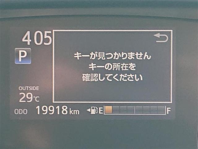 G フルセグ DVD再生 ミュージックプレイヤー接続可 バックカメラ ETC 両側電動スライド 乗車定員7人 3列シート(9枚目)