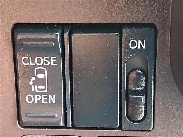 X S ワンセグ バックカメラ 衝突被害軽減システム ETC 記録簿(12枚目)