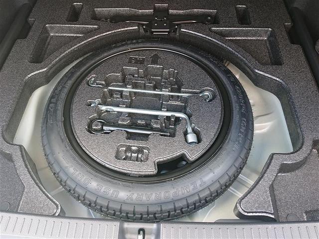 ハイブリッド G-X バックカメラ 衝突被害軽減システム ETC LEDヘッドランプ 記録簿(17枚目)