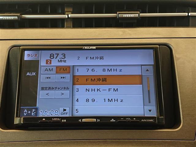 S バックカメラ ETC 記録簿(6枚目)