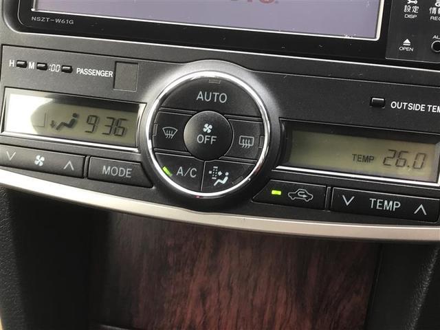 トヨタ アリオン A18 Gパッケージ