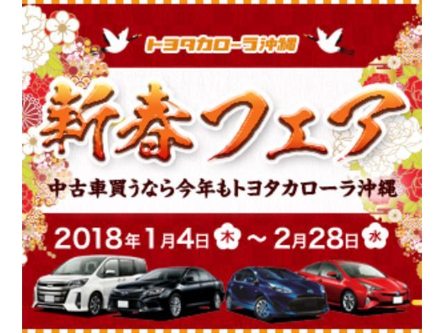 トヨタ パッソ プラスハナ Cパッケージ