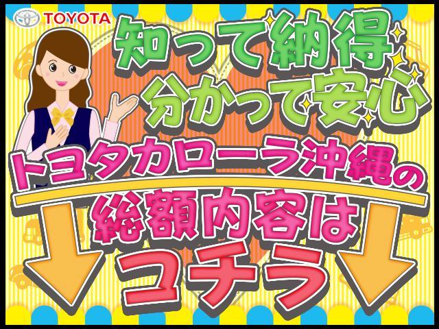 S スマートキー CD ETC ナビTV TSS(4枚目)