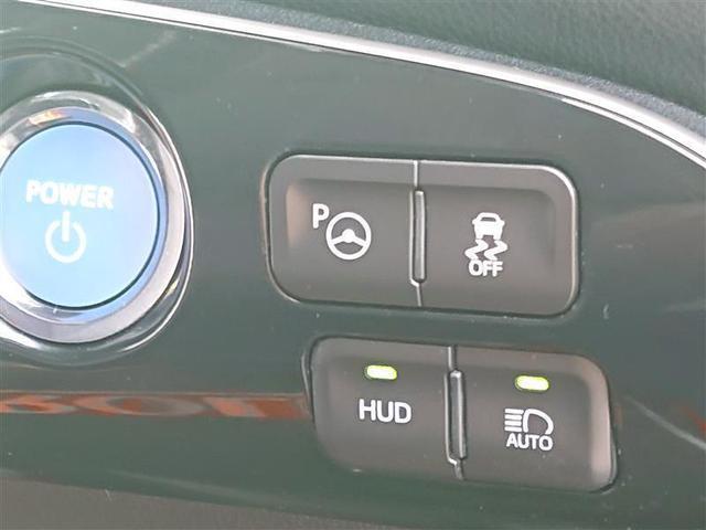 トヨタセーフティセンスオートマチックハイビームプッシュスタートエンジン