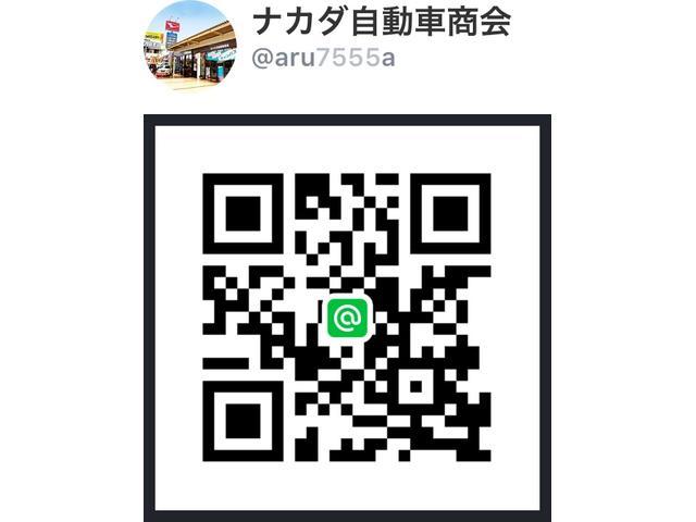 LINEでもお問い合わせできます!ID→@aru7555a
