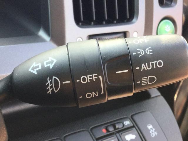 オートライト機能付き!これでライトの消し忘れともおさらば!操作も楽々です!