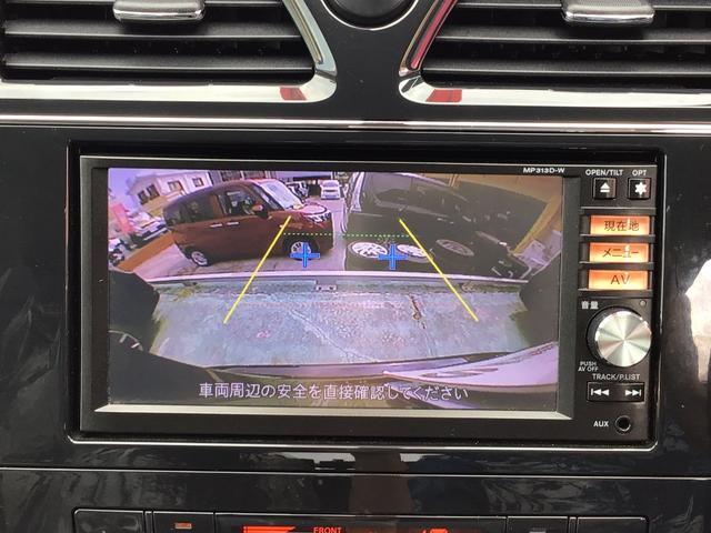 「日産」「セレナ」「ミニバン・ワンボックス」「沖縄県」の中古車11