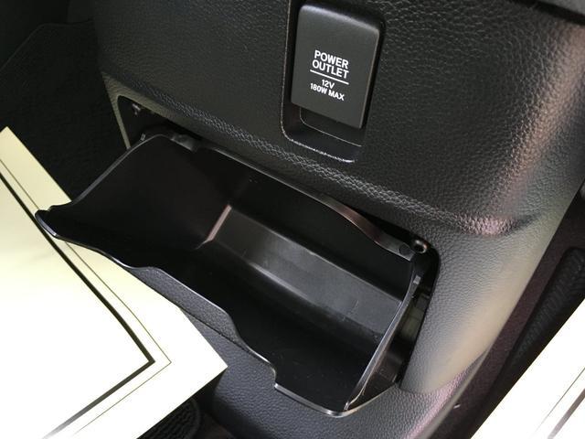 「ホンダ」「N-BOX」「コンパクトカー」「沖縄県」の中古車22