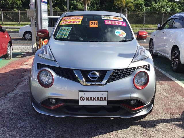 沖縄のドライブシーンに一番役に立つお店になりたい、私達はあなたのカーライフサポーターとしてどんなご相談でも親身に対応致します。クルマのことなら当店まで!無料電話:0066-9707-142102