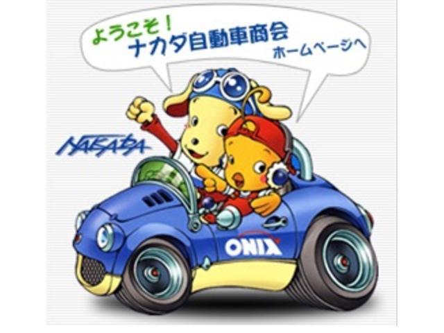 X SAIII 両側電動スライド ナビ(28枚目)