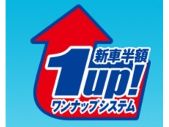 J CDステレオ キーレスエントリー 2年保証付き(24枚目)