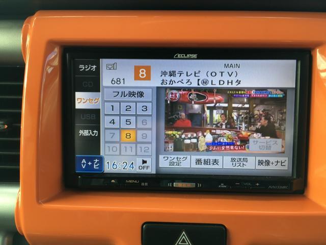 G 社外ナビ TV ETC バックカメラ レーダーブレーキサポート(9枚目)