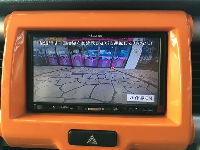 G 社外ナビ TV ETC バックカメラ レーダーブレーキサポート(10枚目)