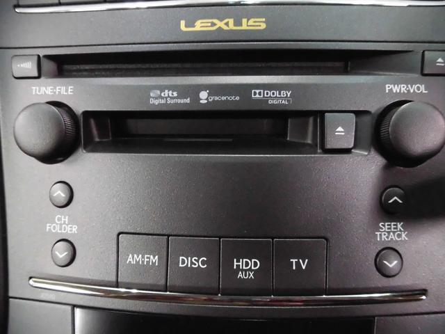 レクサス HS HS250h バージョンS