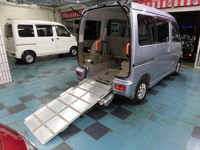 ダイハツ アトレーワゴン 車椅子移動車 車椅子スローパー