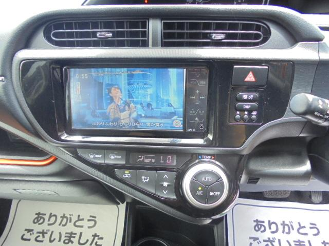 「トヨタ」「アクア」「コンパクトカー」「沖縄県」の中古車15