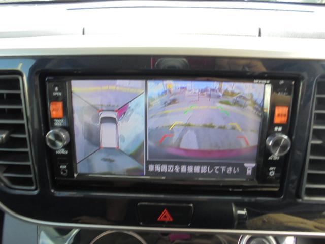 ハイウェイスター X Gパッケージ アンシャンテ(13枚目)
