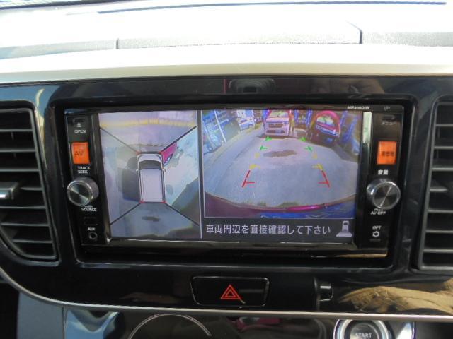 ハイウェイスター X Gパッケージ アンシャンテ(15枚目)