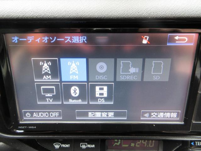 G テレビ・ナビ・ETC・バックカメラ装備(13枚目)