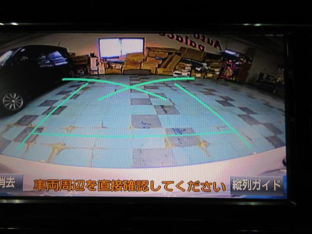 Sツーリングセレクション フルセグTV・ナビ・DVDビデオ・ハンズフリー・クルーズコントロール・ブレーキサポート(12枚目)