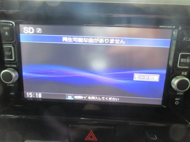 ハイウェイスター X Vセレクション(15枚目)