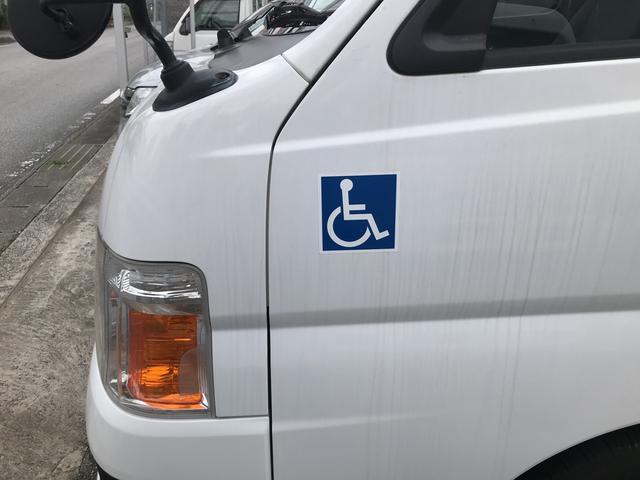 スーパーロングGX 車椅子2台積 10人乗り(5枚目)