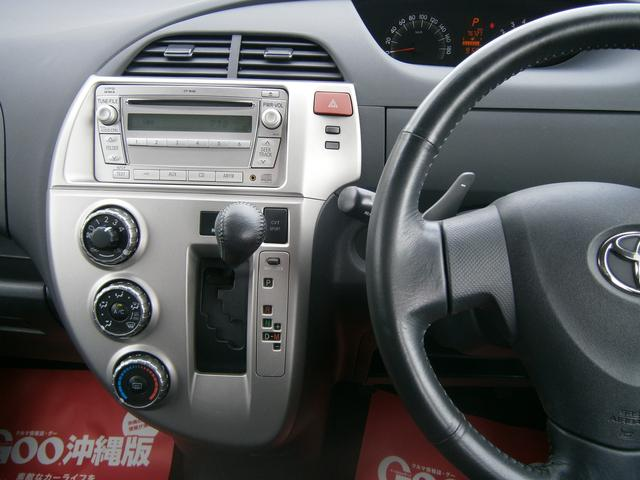 トヨタ ラクティス G