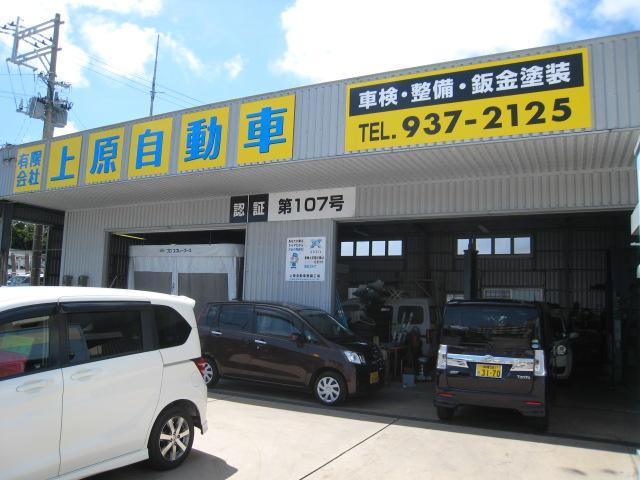 当店は自社認証工場完備となります。購入後の継続車検・修理・板金までアフターもしっかり行えますので、お気軽にご相談下さい!