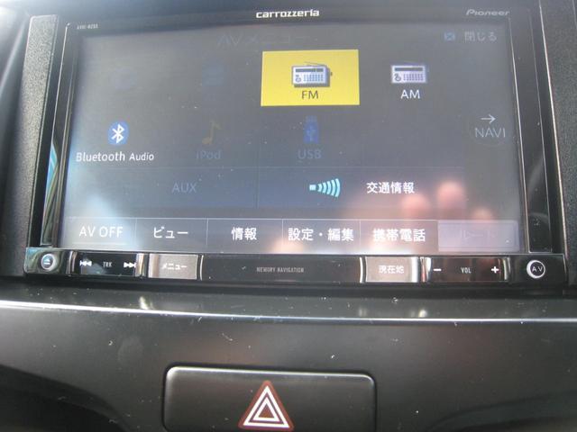 G ナビ・Bluetoothオーディオ(18枚目)