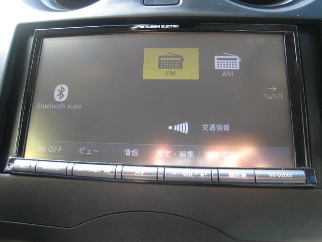 X エマージェンシーブレーキ・ナビ・DVD・Bluetooth・バッカメラ付(17枚目)