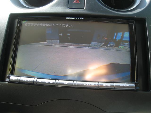 X エマージェンシーブレーキ・ナビ・DVD・Bluetooth・バッカメラ付(18枚目)