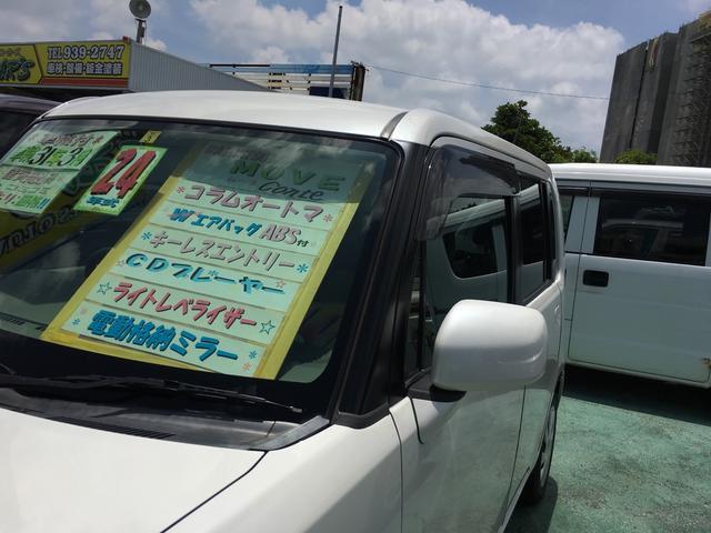 ダイハツ ムーヴコンテ L 軽自動車 コラムCVT エアコン 4人乗り CD