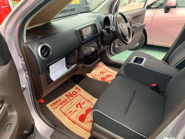 「トヨタ」「パッソ」「コンパクトカー」「沖縄県」の中古車20
