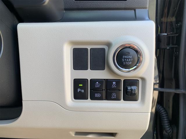 X LパッケージS スマートアシストIII スマートキー プッシュスタート オートハイビーム アイドリングストップ Bluetoothオーディオ SDナビ・TV  14インチアルミホイール(17枚目)
