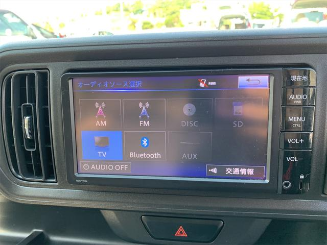 X LパッケージS スマートアシストIII スマートキー プッシュスタート オートハイビーム アイドリングストップ Bluetoothオーディオ SDナビ・TV  14インチアルミホイール(20枚目)