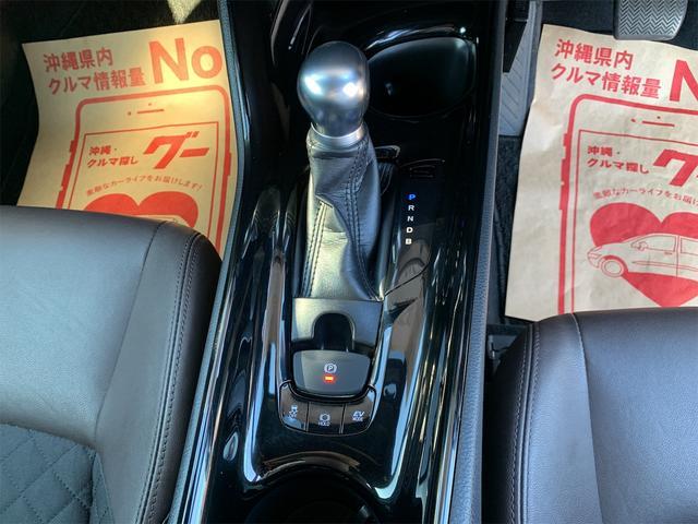 G LEDエディション ハイブリット シーケンシャルウインカー 流れるウインカー モデリスタフルエアロ メッキガーニッシュ 前後コーナーセンサー オートパーキング オートハイビーム オールLEDライト(26枚目)