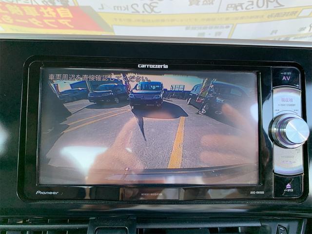 G LEDエディション ハイブリット シーケンシャルウインカー 流れるウインカー モデリスタフルエアロ メッキガーニッシュ 前後コーナーセンサー オートパーキング オートハイビーム オールLEDライト(27枚目)