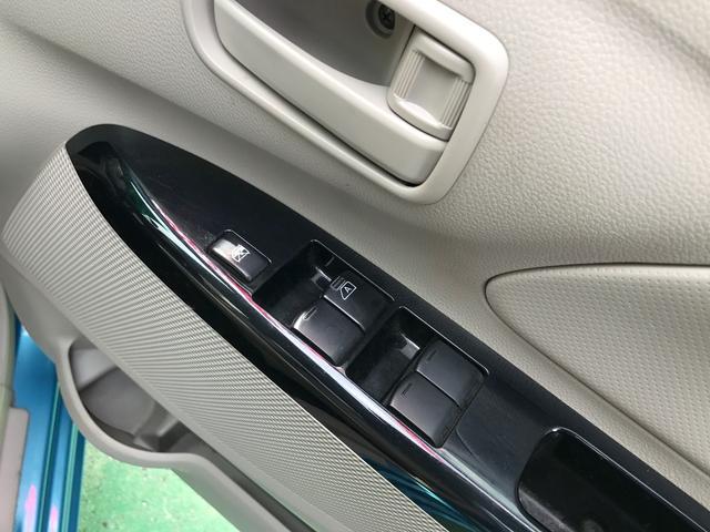 三菱 eKワゴン M アイドリングストップ