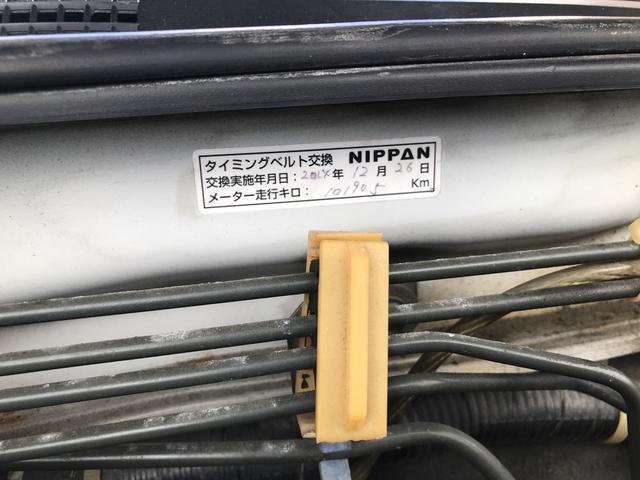 「日産」「スカイライン」「クーペ」「沖縄県」の中古車38