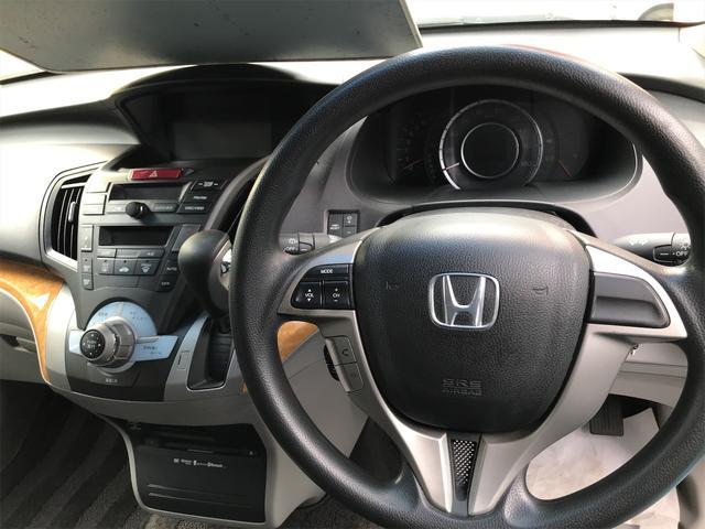 「ホンダ」「オデッセイ」「ミニバン・ワンボックス」「沖縄県」の中古車22