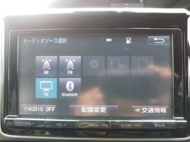 「トヨタ」「ノア」「ミニバン・ワンボックス」「沖縄県」の中古車21
