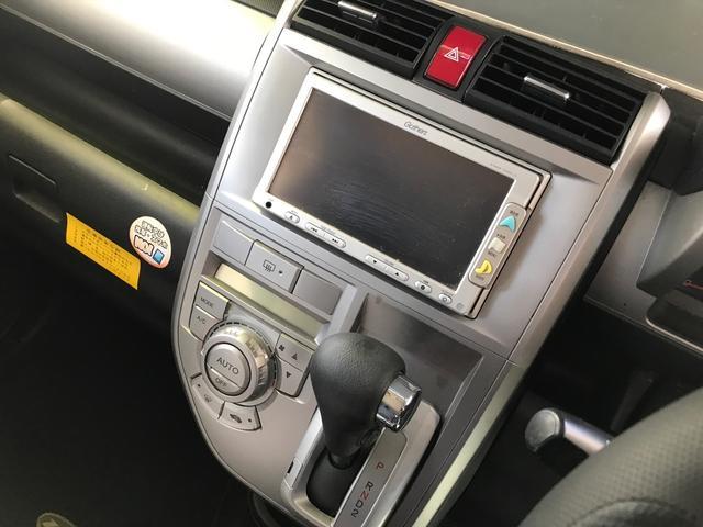 「ホンダ」「ゼストスパーク」「コンパクトカー」「沖縄県」の中古車14