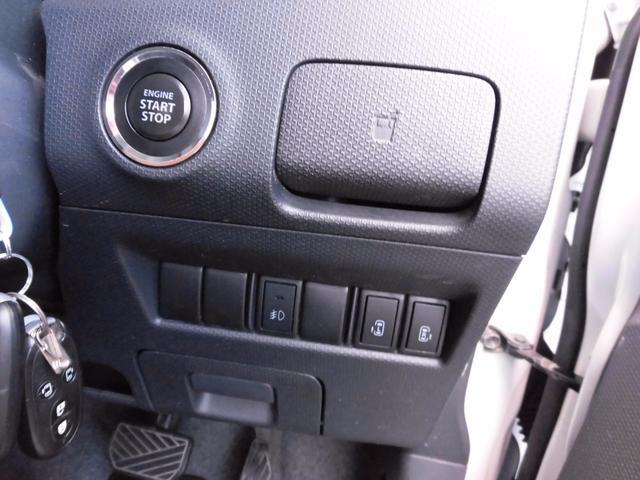 三菱 デリカD:2 S 両側パワースライドドア ワンセグ ナビ付き