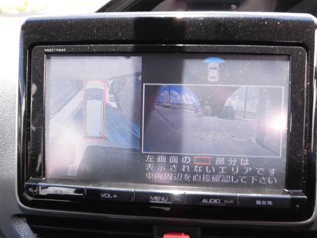 「トヨタ」「エスクァイア」「ミニバン・ワンボックス」「沖縄県」の中古車19