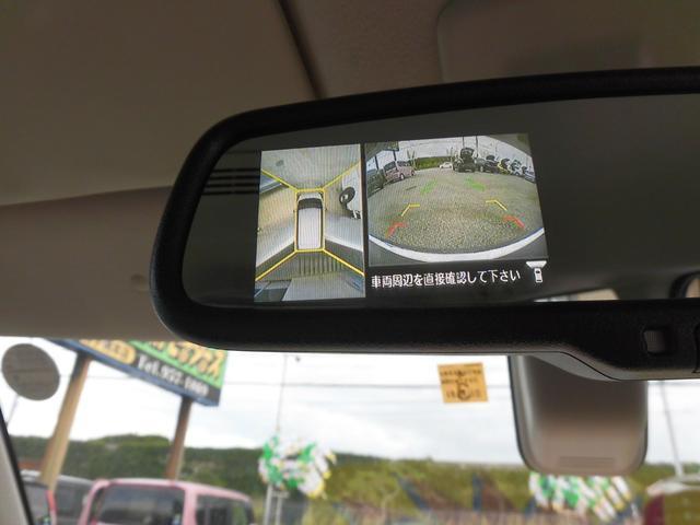 「日産」「デイズルークス」「コンパクトカー」「沖縄県」の中古車16