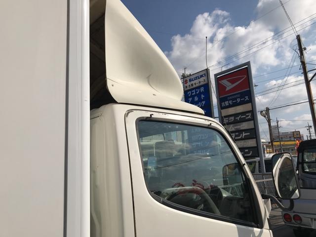 冷凍冷蔵車 5速MT バックカメラ(12枚目)