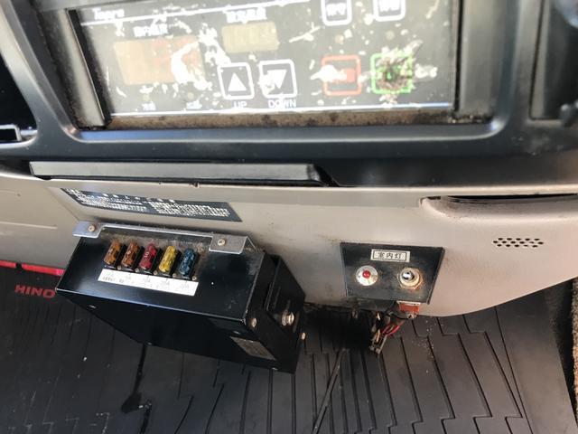 冷凍冷蔵車 5速MT バックカメラ(18枚目)
