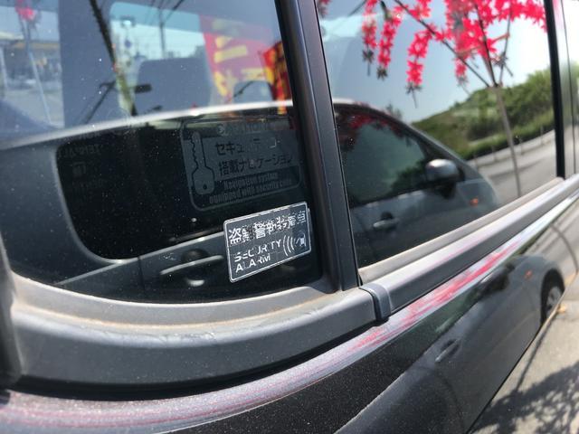 「日産」「モコ」「コンパクトカー」「沖縄県」の中古車9